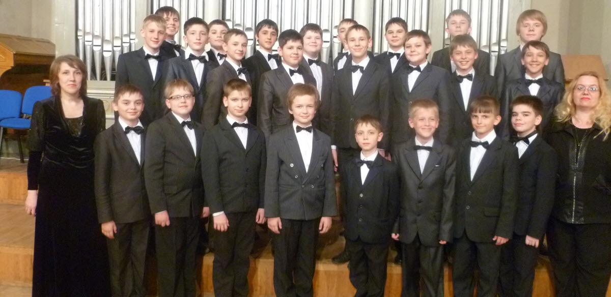 Хор мальчиков Слуцкой детской школы искусств